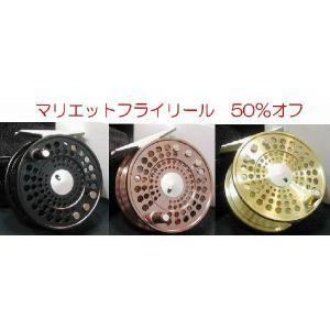 スミス(SMITH) マリエット MR-8.5 ブラウン sakai11101