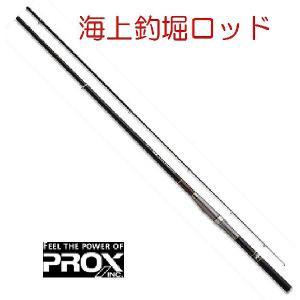 プロックス(PROX) BX-T攻技海上釣堀くわせ330 BKTK33 磯ロッド 釣堀ロッド|sakai11101