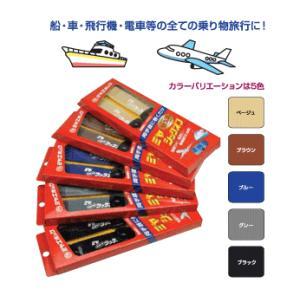 ミヤマエ ニューシックオフ(乗り物酔い防止指圧ベルト)色選び不可|sakai11101