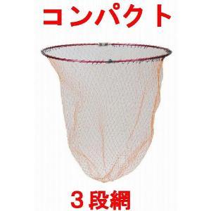タクティクスエンジョイ(TACTICS ENJOY) 磯玉網セットDX(3段網/四つ折り) 50cmレッド TH-550 sakai11101