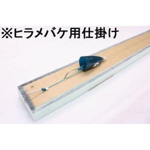 三角バケ専用ハリス14号仕掛け ヒラメ用 グリーン|sakai11101