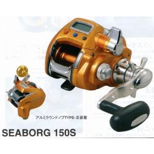50%オフ!糸巻きOK!ダイワ(DAIWA)シーボーグ150S|sakai11101