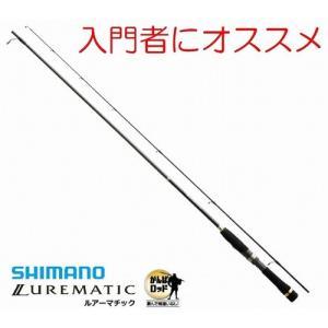 ?シマノ(SHIMANO) ルアーマチック(LUREMATIC) S60SUL ルアーフライロッド在庫処分 sakai11101