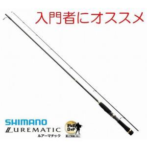シマノ(SHIMANO) ルアーマチックS66L|sakai11101