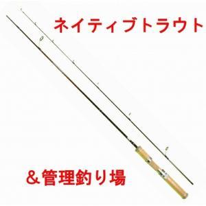 ウェストナウ ティンカーベル2 83 トラウトロッド 管釣ロッド|sakai11101
