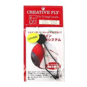 オフト(OFT) クリエティブフライ セラミックボビン ブラック  タイイング|sakai11101
