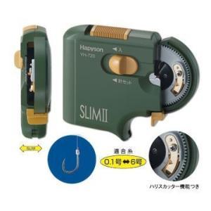 ハピソン 乾電池式薄型針結び器 SLIM2 YH-720 sakai11101