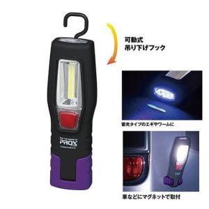 プロックス(PROX)  ウルトラLED万能ライト+蓄光 PX914UVP sakai11101