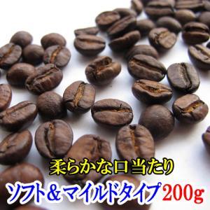 コーヒー豆 お試し 送料無料 コーヒー 1000円ポッキリ TMソフトマイルド飲み比べセット