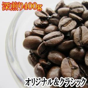 ★商品の詳細について★  ・名 称  :レギュラーコーヒー  ・原材料  :コーヒー オリジナルブレ...