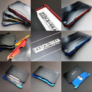 カードケース(アルミ製) sakaiproject 03