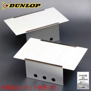 (4F)ダンロップBHS103・コンパクトテーブルS(1セット販売)(ケース付き) sakaiya