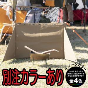 (E)SPOONFUL(スプーンフル)SPM00056・#56 焚き火トート(小)(焚火トート) sakaiya