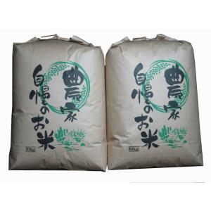 ■30年産新米ミルキークイーンは、味にこだわりました。秋処理を有機肥料で行い、稲を作る元肥に化成肥料...