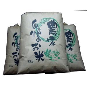 ■30年産新米ミルキークイーン食味値87点ミネラルたっぷり仕上げのとても美味しいお米です。 ■低アミ...