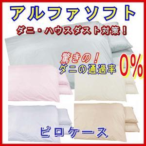 ■サイズ:43×120cmファスナー38cm ■カラー:A:ピンク B:ブルー C:淡いベージュ D...