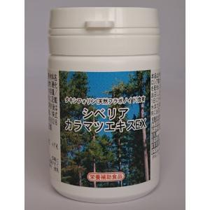 シベリアカラマツエキスEX( ジヒドロケルセチン/タキシフォリン含有) sakamotobio-ybranch
