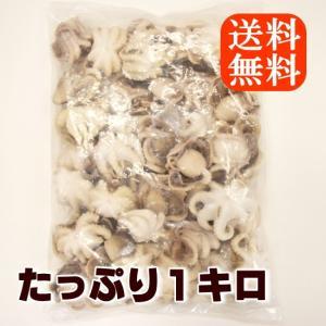 冷凍タコ イイダコ 1kg 下処理済み 塩もみ済み バラ凍結...