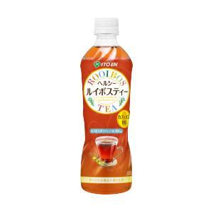 発酵させたルイボス茶葉を使用した、まるで紅茶のように華やかで心地よい香りのルイボスティー飲料です。香...