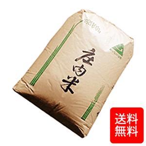 【29年産米】山形県庄内産 コシヒカリ 玄米24kg 1等米...
