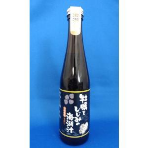 牡蠣としじみの海湖汁 280ml|sakatareitou