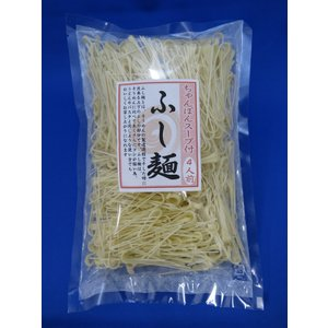 ふし麺(ちゃんぽん味)  200g|sakatareitou
