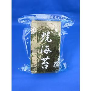 焼き海苔 半型 全型50枚分(100枚入)|sakatareitou