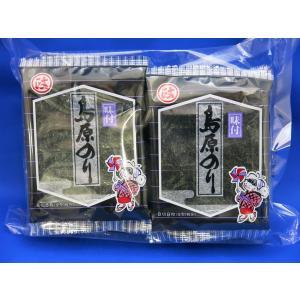 島原 味付け海苔 全型10枚分(8切8枚×10袋)|sakatareitou