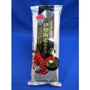 伊勢海老みそ汁 94g(5食入)|sakatareitou