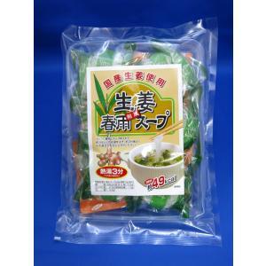 生姜春雨スープ 87g(6食)|sakatareitou
