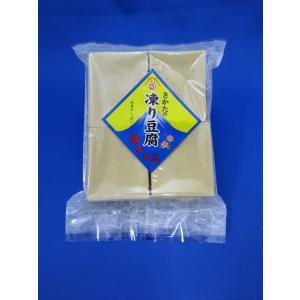 凍り豆腐 8枚(132g)|sakatareitou