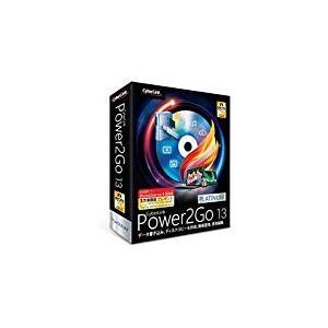 サイバーリンク 在庫僅少 全国送料無料 Power2Go 13 Platinum 通常版 P2G13...