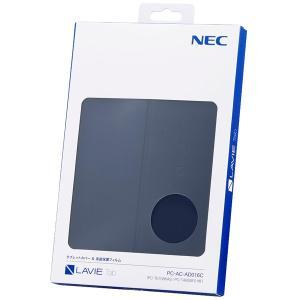 NECパーソナル 全国送料無料 PC-TE708KAS/PC-TAB08F01用カバー&保護フィルム...