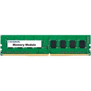 ■簡易包装を採用した法人様専用モデル。PC4-2400、DDR4-2400対応の288pin超高速D...