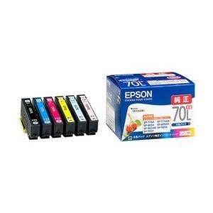 エプソン 純正 カラリオプリンター用 インク...の関連商品10