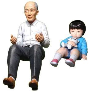 おじいさんとひ孫 (ドライバーフィギュア) :アトリエイット 未塗装キット 1/24スケール DV2401|sakatsu