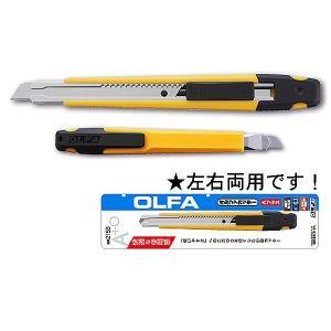 オルファカッター Aプラス (小型カッターナイフ) :オルファ 工具 215B