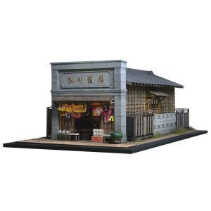 「ALWAYS 三丁目の夕日'64」 茶川商店 :クラシック ストーリー 未塗装キット HO(1/87) AC-0020|sakatsu