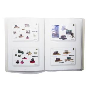 総合カタログ・説明書集 Story complete xolume Manual :クラシック ストーリー (本) CA-0002|sakatsu|02
