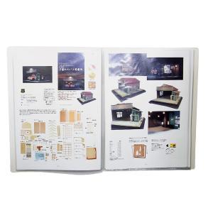 総合カタログ・説明書集 Story complete xolume Manual :クラシック ストーリー (本) CA-0002|sakatsu|03