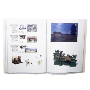 総合カタログ・説明書集 Story complete xolume Manual :クラシック ストーリー (本) CA-0002|sakatsu|04