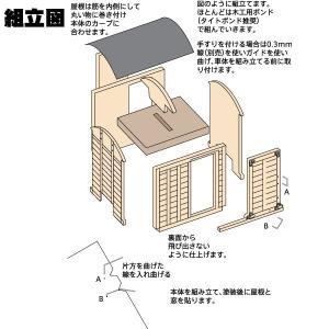 白樺高原鉄道 ワ1 HOn2 1/2 :クラシック ストーリー 未塗装キット HO(1/87) FC-0002|sakatsu|03