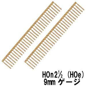 軽便用枕木セット HOn2 1/2(軌間9mm) コード40専用 2本入り :クラシック ストーリー 未塗装キット HO(1/87) PAR-0001|sakatsu