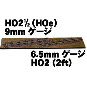 軽便用枕木セット HOn2 1/2(軌間9mm) コード40専用 2本入り :クラシック ストーリー 未塗装キット HO(1/87) PAR-0001|sakatsu|06