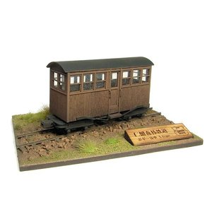 仁鮒森林鉄道 ボギー客車 Type-A HOn2 1/2 :クラシック ストーリー 未塗装キット HO(1/87) PC-0002|sakatsu|02