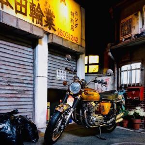 情景箱「本田輪業」 :川田崇司 塗装済完成品 ノンスケール|sakatsu