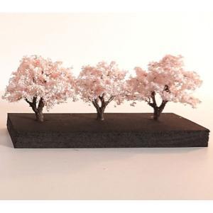 桜 約4cm 3本入り :木草BUNKO 完成品 N(1/150) SA3|sakatsu