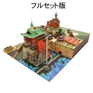 不思議の町ジオラマ【フルセット版】 :さんけい キット N(1/150) MK07-32S|sakatsu