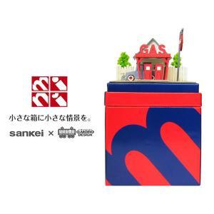 みにちゅあーとmini 【ガスステーション】 :さんけい キット ノンスケール MP05-01|sakatsu