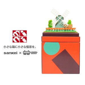 みにちゅあーとmini 【チューリップと風車】 :さんけい キット ノンスケール MP05-02|sakatsu